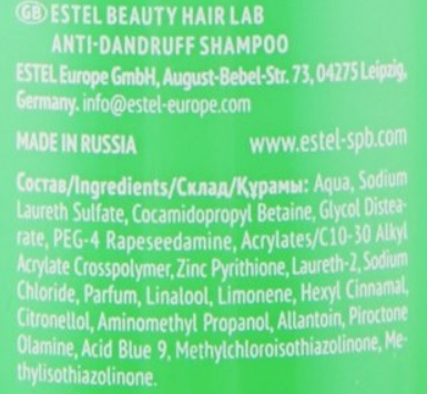 Состав шампуня Estel Professional Beauty Hair Lab 61 Sebo Therapy